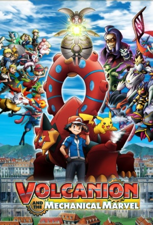 Pokémon the Movie: Volcanion and the Mechanical Marvel Film Poster