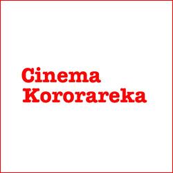 Cinema Kororareka Russell