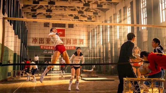 Leap (Duo Guan)