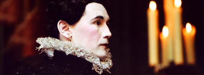 Shakespeare's Globe: Twelfth Night