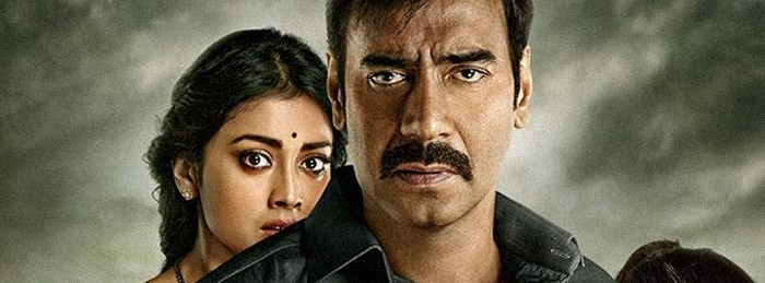 Drishyam 2015 Available On Dvd Blu Ray Reviews Trailers