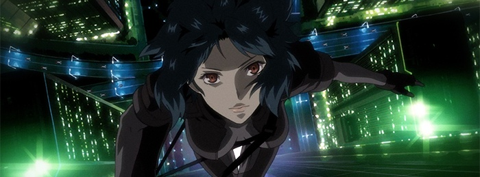 ghost in the shell 1995 english subtitles