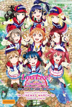 Love Live! Sunshine!! The School Idol Movie: Over the Rainbow Film Poster