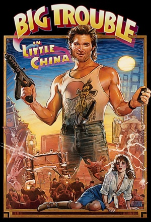Big Trouble In Little China Film Poster