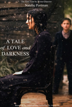 A Tale of Love and Darkness Film Poster