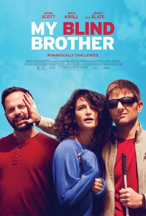 My Blind Brother Film Poster