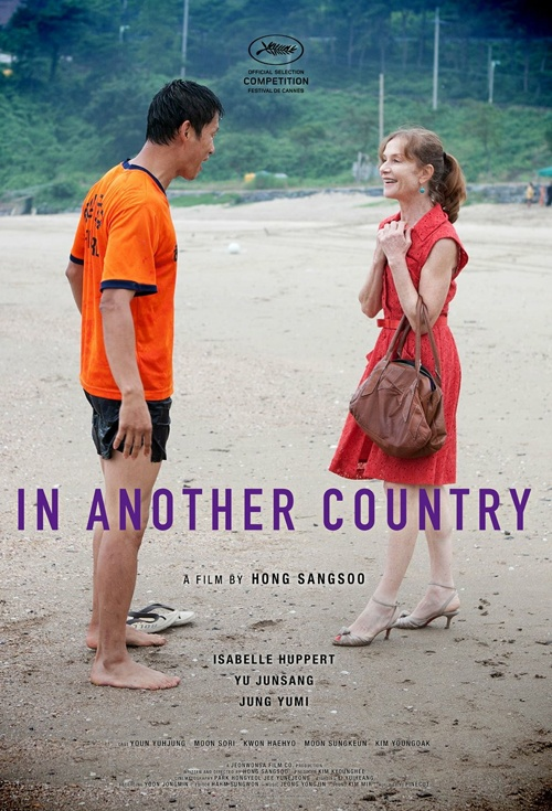 In Another Country Film Poster