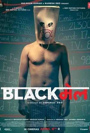 Blackmail (2018)