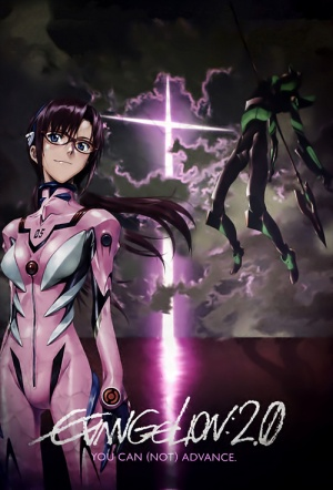 Evangelion: 2.0 You Can (Not) Advance Film Poster