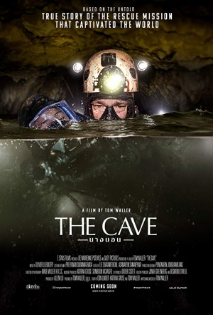 The Cave (2021)
