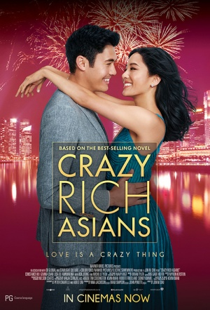 Crazy Rich Asians Film Poster