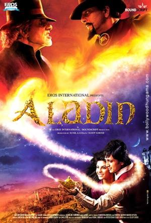 Aladin