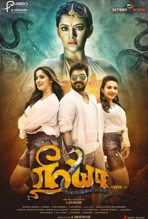 Neeya 2 | Movie times & tickets | Flicks com au