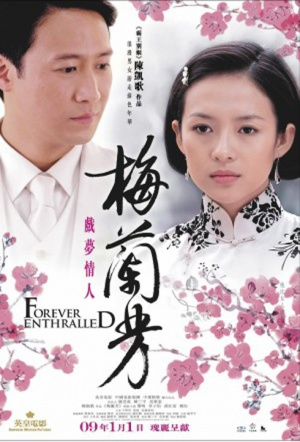 Forever Enthralled (Mei Lanfang)
