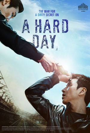 A Hard Day Film Poster