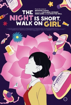 The Night Is Short, Walk on Girl Film Poster