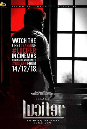Lucifer Film Poster