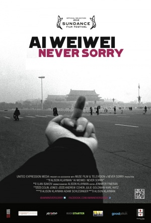 Ai Weiwei: Never Sorry Film Poster