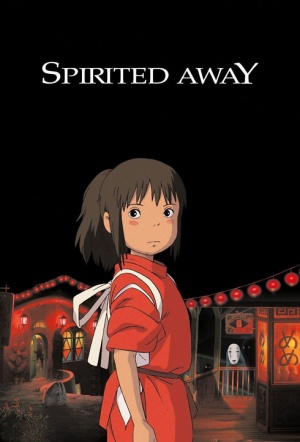 Spirited Away Film Poster