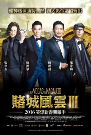 From Vegas to Macau 3