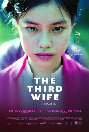 The Third Wife Film Poster