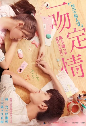 Fall in Love at First Kiss Film Poster