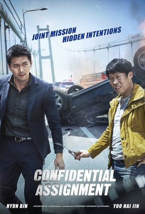 Confidential Assignment Film Poster