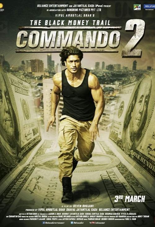 Commando 2 (Hindi)