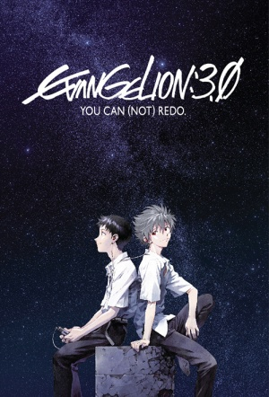Evangelion: 3.0 You Can (Not) Redo Film Poster