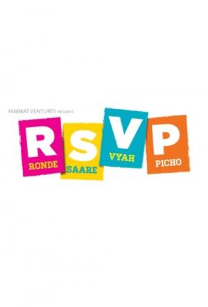 RSVP: Ronde Saare Viah Picho