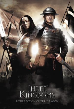 The Three Kingdoms: Resurrection of the Dragon