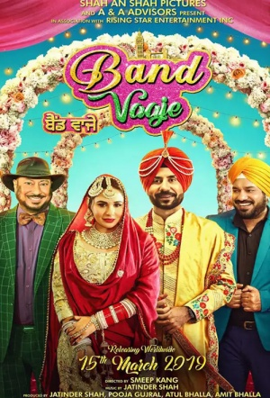 Band Vaaje 2019 Download