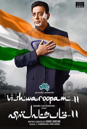 Vishwaroopam 2