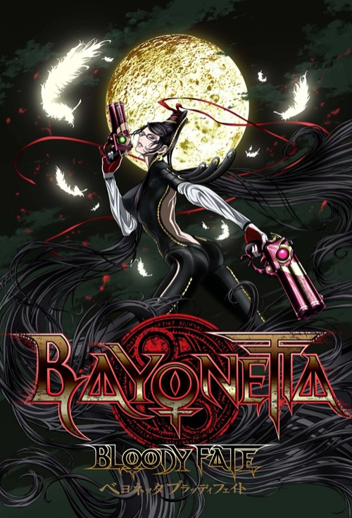 Bayonetta: Bloody Fate Film Poster
