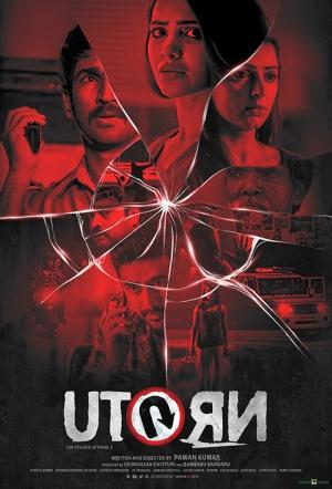 U-Turn (Telugu version)