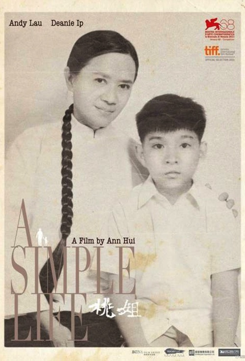 A Simple Life Film Poster