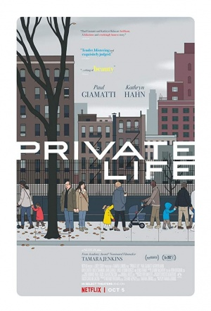 Private Life Film Poster