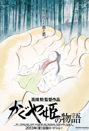 The Tale of the Princess Kaguya Film Poster