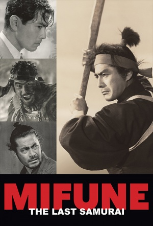 Mifune: The Last Samurai Film Poster