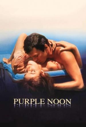 Blazing Sun (Purple Noon)