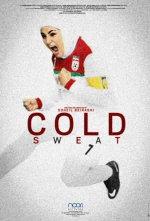 Cold Sweat (Araghe Sard)