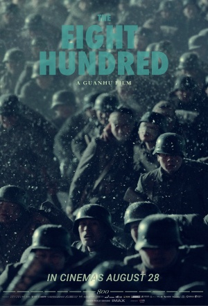 The Eight Hundred Film Poster