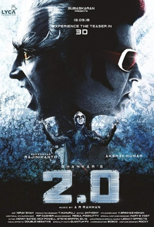 2.0 3D (Telugu version)