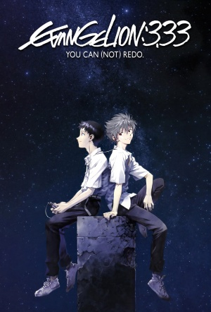 Evangelion: 3.33 You Can (Not) Redo Poster