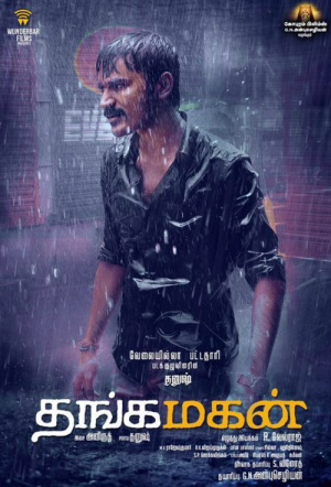Thanga Magan Film Poster