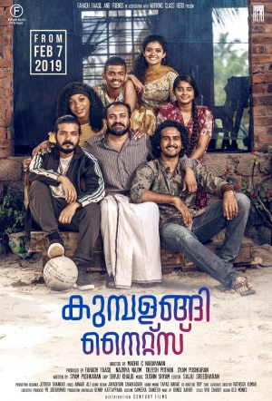 Kumbalangi Nights Film Poster