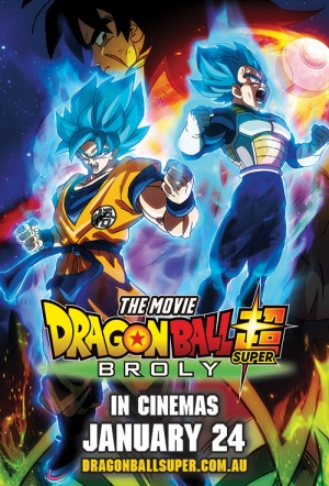 Dragon Ball Super: Broly Film Poster