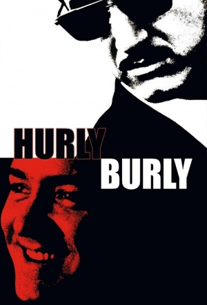 Hurlyburly Film Poster