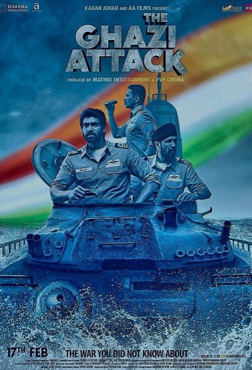 The Ghazi Attack (Tamil)