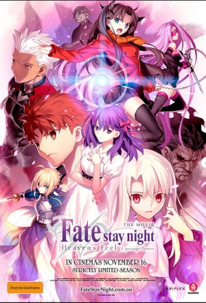 Fate/Stay Night: Heaven's Feel I. Presage Flower Film Poster